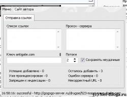 Programma-toindex-primer-dobavleniya-ssylok-v-indeks-yandexa