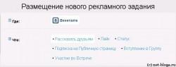 Vkontakte-rasskazat-druzyam-like-vstrecha-public-page-gruppa